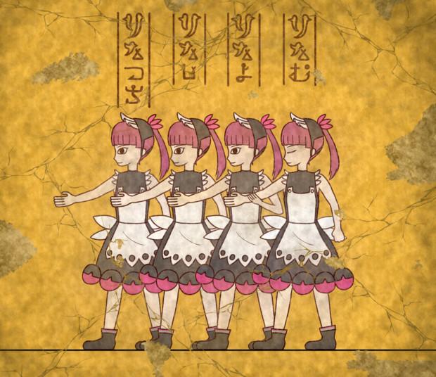 【壁画】4人