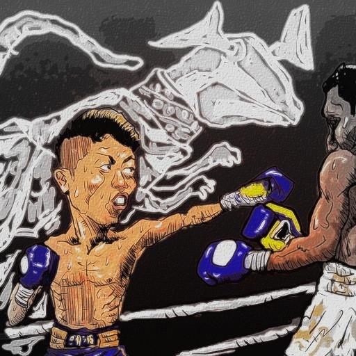 モンスター井上、TKO勝利