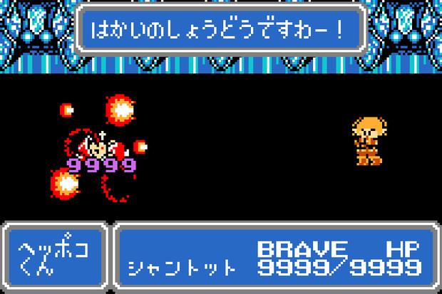 ファミコン版DFF-FF3風