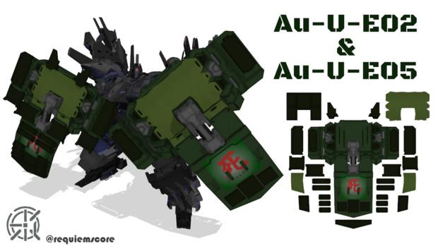 【ACMMD】Au-U-E02 & Au-U-E05【MMDモデル配布あり】