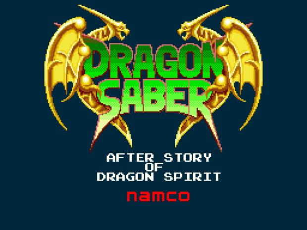 【MSX2】ドラゴンセイバーのタイトル画面