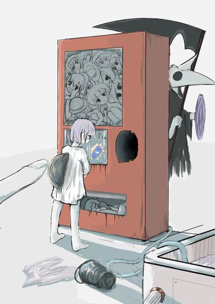 児童販売機