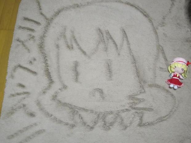 絨毯にチルノ描いてみた