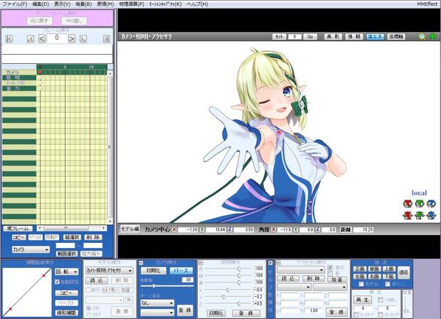 千条アリアちゃんモデル配布記念 アリアカラーのMMDUI