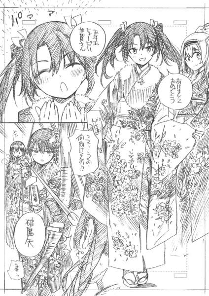 加賀と瑞鶴①