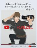 グラーフ YouTuberポスター【MMD-OMF9参加静画】