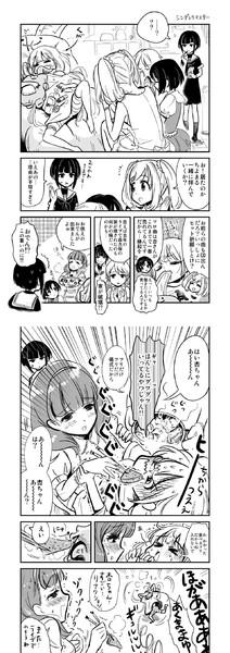 杏ちゃんに追いつけ漫画『シンデレラマスター』