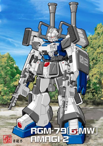 陸戦型ガンダム改修案B号(連邦版ドム)