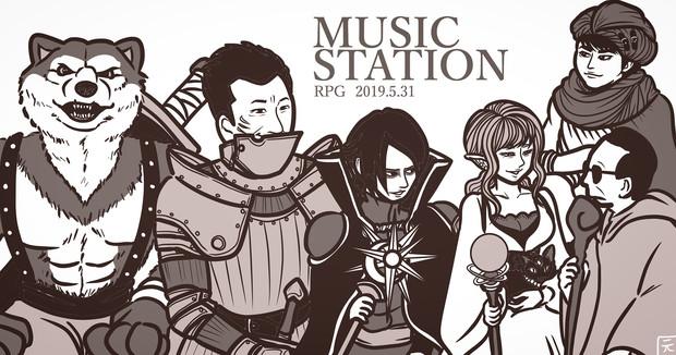 MUSIC STATION RPG