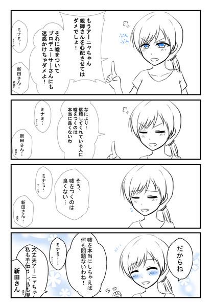 P ss 武内