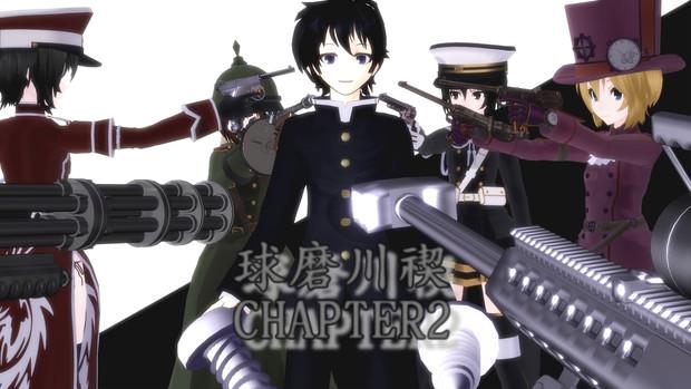 【第3期MMD銃聖戦】グッドルーザー球磨川先輩からの激励