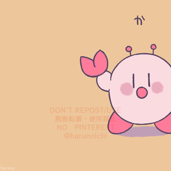 【gifアニメ】カニのカービィ