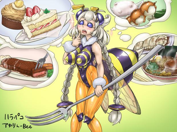アカリん-Bee