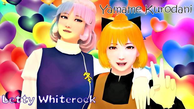 ブラック&ホワイト~黒谷さんと白岩さん【そばかす式】