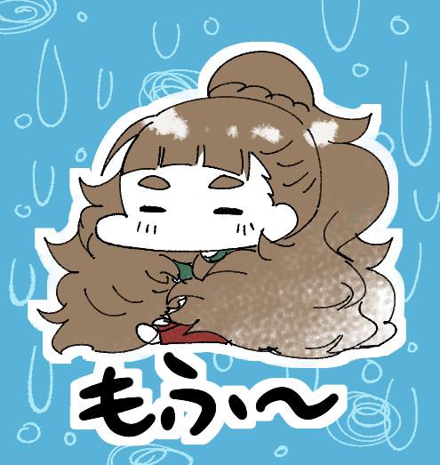 神谷奈緒ちゃん