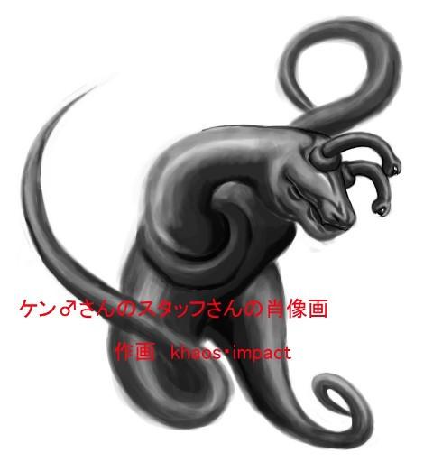 ケン♂さんのスタッフさんの肖像画  怪物バージョン