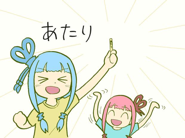 あたりの棒と琴葉姉妹 にょほほん村 さんのイラスト ニコニコ静画