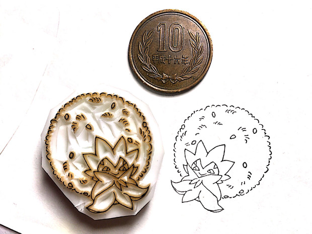 No.830  ワタシラガ