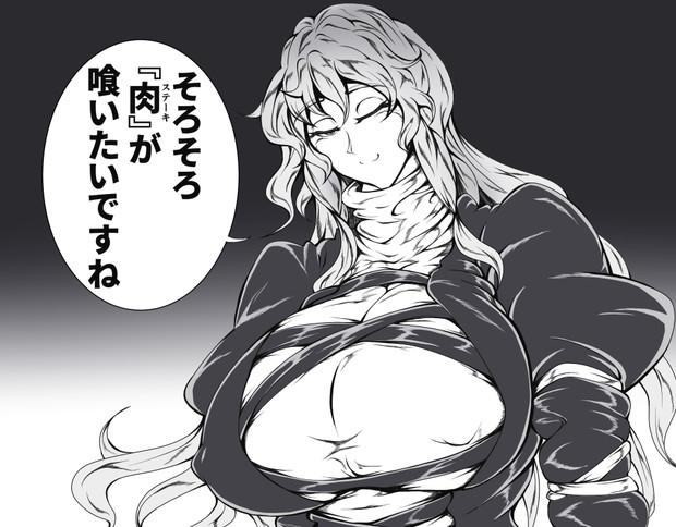 「……神子さん」