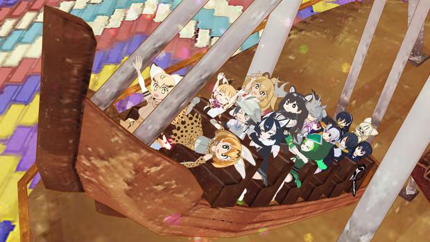 遊園地にある船のやつ