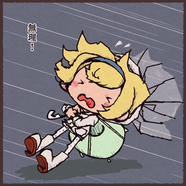 梅雨はツラそう