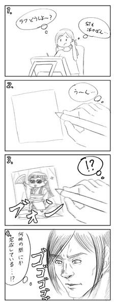 絵を描いてる時のお話