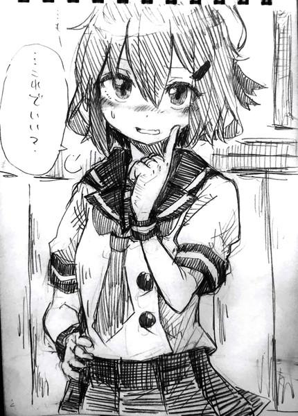 ・・・ぁぃ( ;∀;)