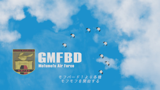 GMFBD