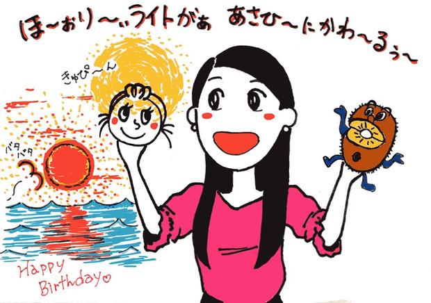 2019ほーりー生誕祭