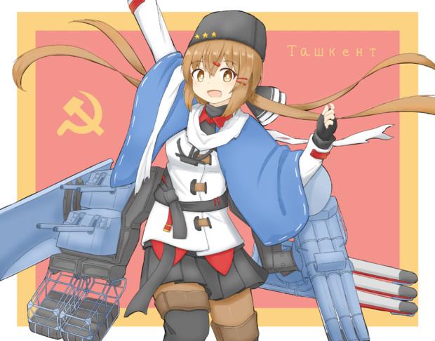 同志タシュケント