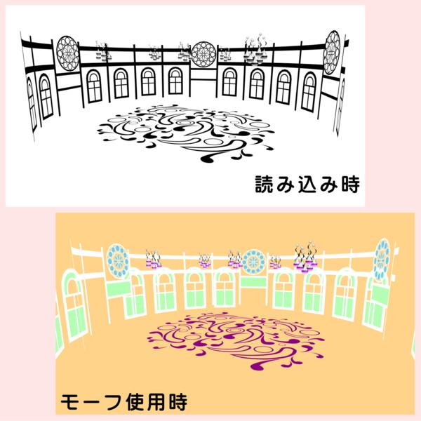 ロリータステージ【ステージ配布】