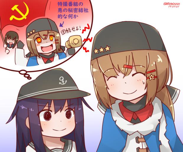 暁とタシュケント