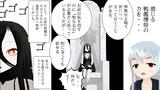 ソードマスター神無月 9