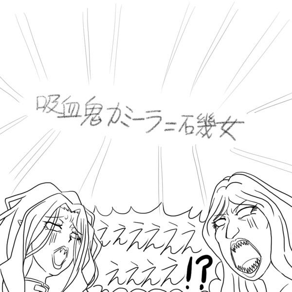 発見!~水木しげる魂の漫画展にて~