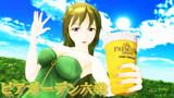 ビアガーデン六導ポスター【Fate/MMD】
