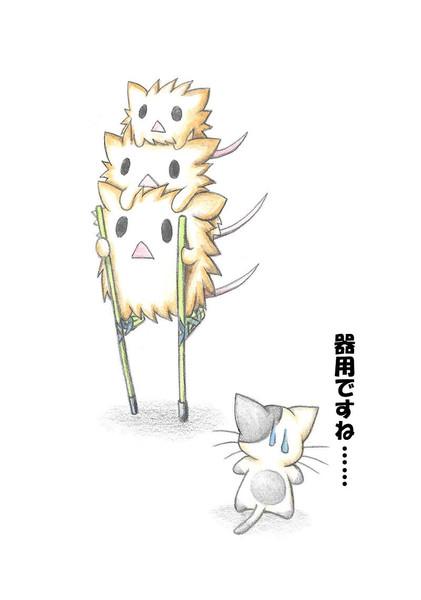 竹馬に乗る3匹のネズミ