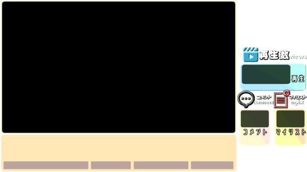 ニコニコランキングフレーム(1920×1080)