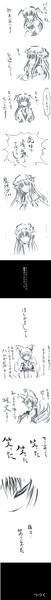 商品先物取引会社登録外務員霧雨魔理沙 【第1話】6/6