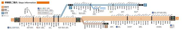 【JR西日本風】東海道本線・武豊線・中央本線路線図