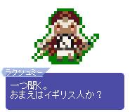 【ドット】ラクシュミー・バーイー