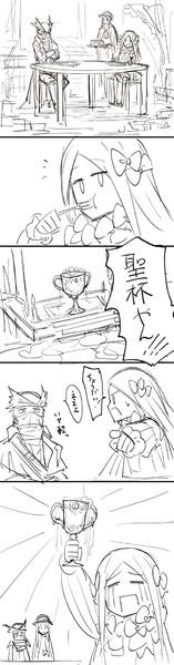 最後の晩餐(パンケーキ)