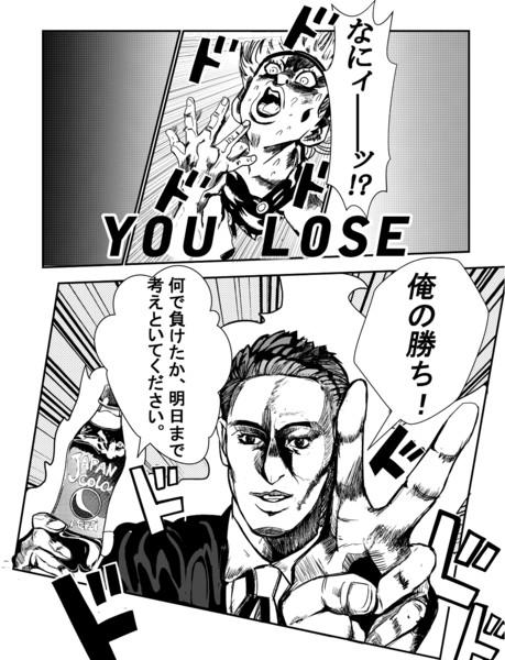 ジャンケン小僧に勝った本田圭佑氏