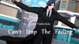 【MMD刀剣乱舞】Can't Stop The Feeling / 燭台切光忠