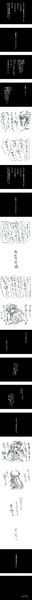 商品先物取引会社登録外務員霧雨魔理沙 【第6話】4/4