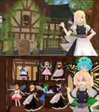 普通の魔法使い魔理沙姉さん#27「魔理沙の家(その3)」