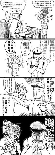 2019年春イベント・発動!友軍救援「第二次ハワイ作戦」