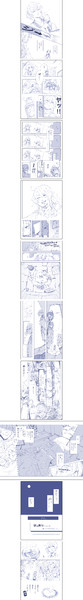 艦これ漫画:駆逐艦野分としましては、Ep:00