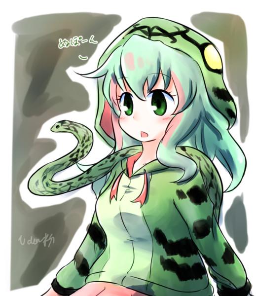 世界ヘビの日