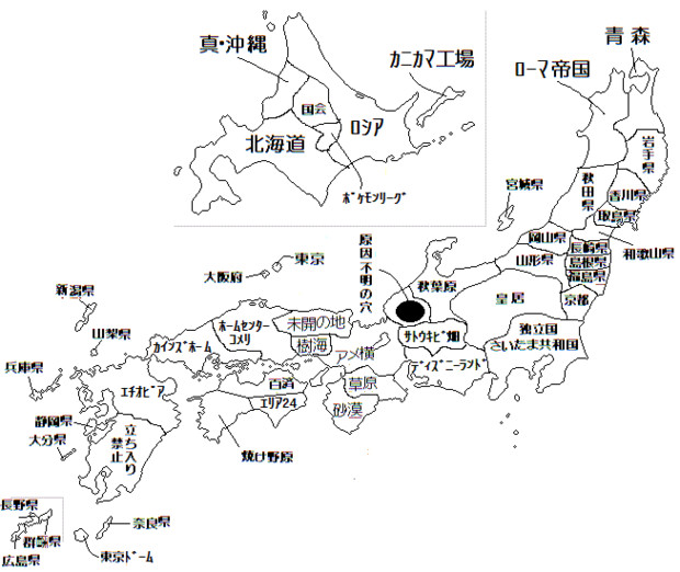 俺クオリティの日本地図