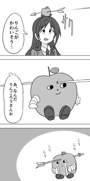 辻野あかり